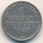 Вальдек-Пирмонт, 1 грош (1855 г.)