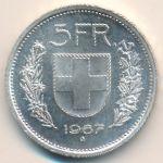 Швейцария, 5 франков (1967 г.)
