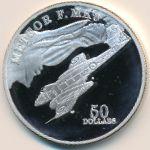 Маршалловы острова, 50 долларов (1995 г.)