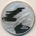 Marshall Islands, 4 dollars, 1995