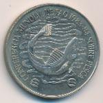 Уругвай, 20 новых песо (1984 г.)