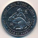Сомалиленд, 5 долларов (1999 г.)