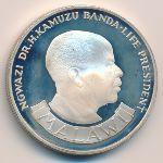 Малави, 10 квача (1974 г.)