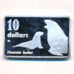 Окленд, 10 долларов (2017 г.)