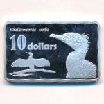 Остров Кэмпбелл, 10 долларов (2017 г.)