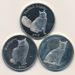 Строма, Набор монет