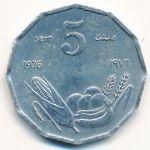 Сомали, 5 сентов (1976 г.)