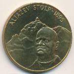 Словения, 5 толаров (1995 г.)