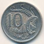 Австралия, 10 центов (1990 г.)