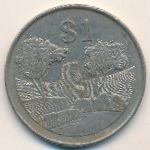 Зимбабве, 1 доллар (1997 г.)