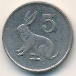 Зимбабве, 5 центов (1980–1997 г.)