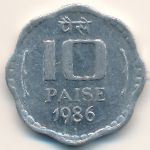 Индия, 10 пайс (1985–1987 г.)
