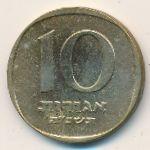 Израиль, 10 агорот (1965 г.)