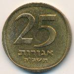 Израиль, 25 агорот (1965–1968 г.)