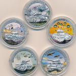 Либерия, Набор монет (2008 г.)
