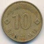 Латвия, 10 сантим (1992–2008 г.)