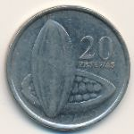 Гана, 20 песева (2007 г.)