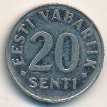 Эстония, 20 сентов (1997 г.)