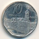 Куба, 10 сентаво (2002 г.)