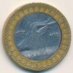 Алжир, 50 динаров (1992 г.)