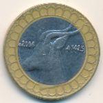 Алжир, 50 динаров (2004 г.)