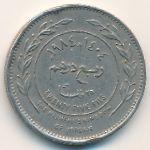 Иордания, 25 филсов (1984 г.)