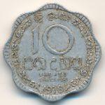 Шри-Ланка, 10 центов (1978 г.)
