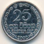 Шри-Ланка, 25 центов (2002 г.)
