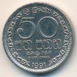 Шри-Ланка, 50 центов (1991 г.)