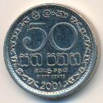 Шри-Ланка, 50 центов (2001 г.)