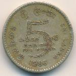 Шри-Ланка, 5 рупий (1986 г.)