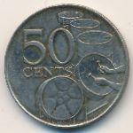 Тринидад и Тобаго, 50 центов (1980 г.)