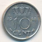 Нидерланды, 10 центов (1948 г.)