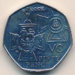 Великобритания, 50 пенсов (2006 г.)