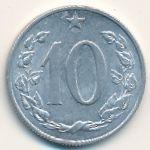 Чехословакия, 10 гелеров (1967 г.)