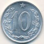 Чехословакия, 10 гелеров (1969 г.)
