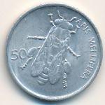 Словения, 50 стотинов (1993 г.)