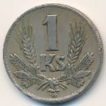 Словакия, 1 крона (1941 г.)