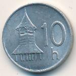 Словакия, 10 гелеров (1996 г.)
