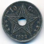 Бельгийское Конго, 10 сентим (1922 г.)