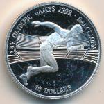 Острова Кука, 10 долларов (1990 г.)