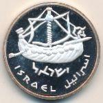 Израиль, 1 шекель (1985 г.)
