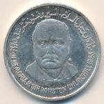 Йемен, 1 риал (1965 г.)