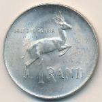 ЮАР, 1 рэнд (1966–1968 г.)