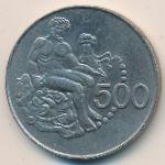 Кипр, 500 мил (1977 г.)