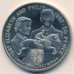 Остров Вознесения, 50 пенсов (1997 г.)