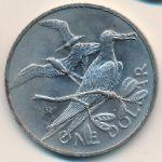 Виргинские острова, 1 доллар (1976 г.)