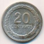 Колумбия, 20 сентаво (1951 г.)