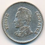 Колумбия, 20 сентаво (1953 г.)