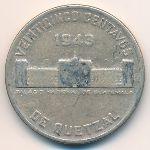 Гватемала, 25 сентаво (1943 г.)